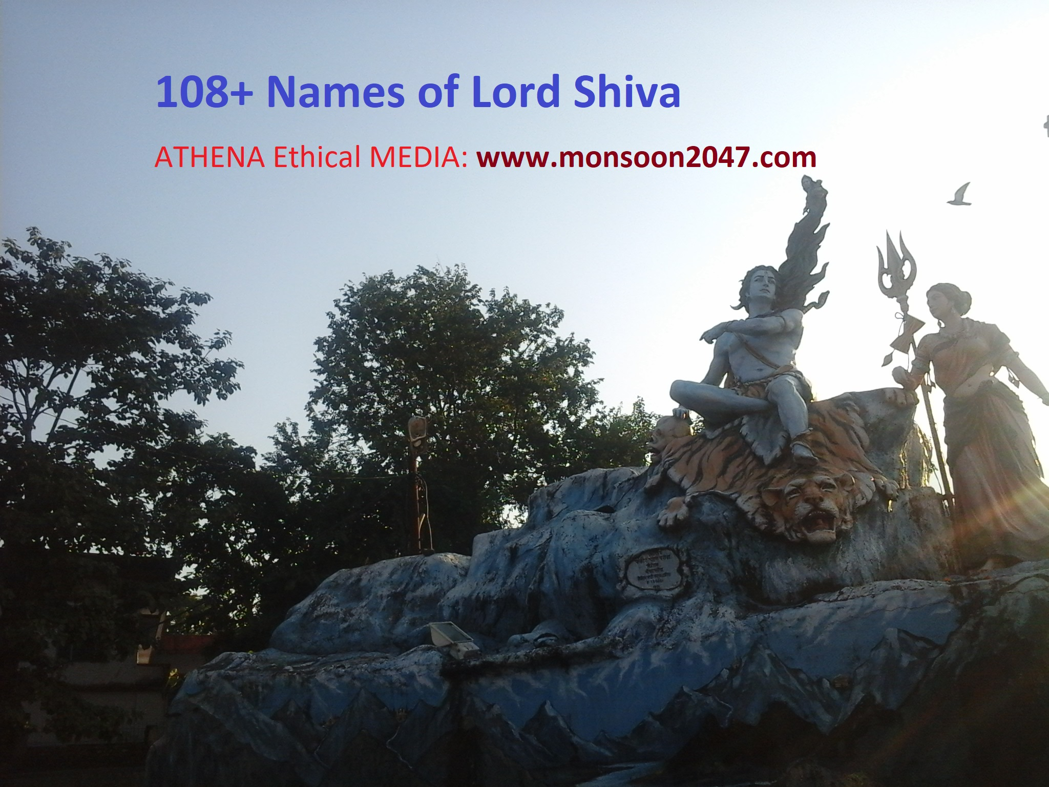 108+ Names of Lord Shiva