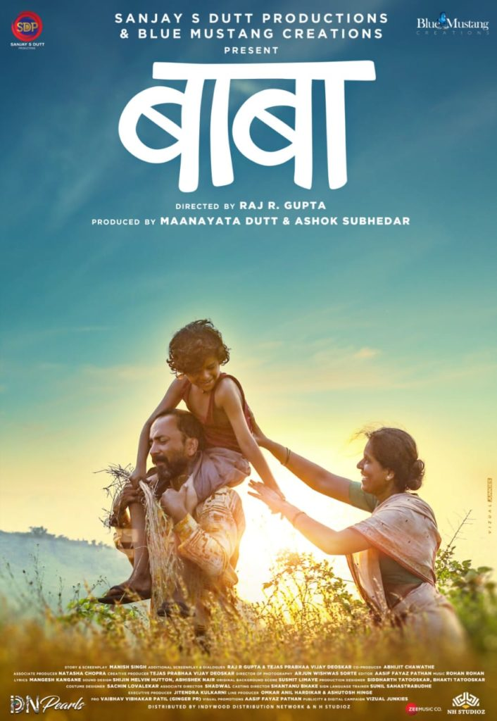 The First Marathi Movie to Hit Korean Screen: Baba