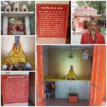 Valmiki Temple at Khan Market in New Delhi