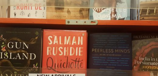 Quichotte by Salman Rushdie: Adroit Narrative but Stodgy Story