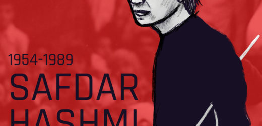 Halla Bol: The Death and Life of Safdar Hashmi by Sudhanva Deshpande