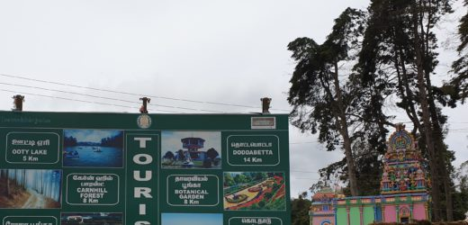 Ooty, the Nilgiris Distrtict: Kodanadu View Point