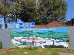Ooty, the Nilgiris District: Good Shepherd International School