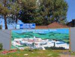 Ooty, the Nilgiris District: Good Shepherd International School